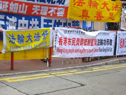 Freedom of speech and religion on display in Causeway Bay