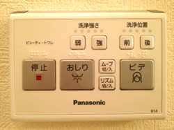 "A wall control panel for a basic home ""washlet� unit"