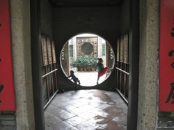 Her children on the Ping Shan Heritage Trail