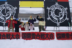 My Team (The Ducks) at the International Snowball Fight in Niigata